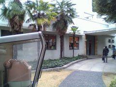 hara museum.jpg