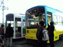 tram.kyukei.jpg