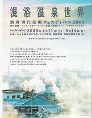 konyoku.flyer.jpg