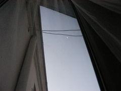 crowdy.window.jpg