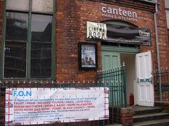 canteen.artcenter.jpg