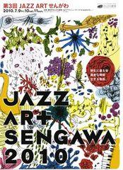 jazzart.sengawa.front_s.jpg