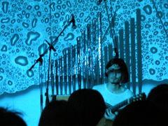 fujita.guitar.jpg