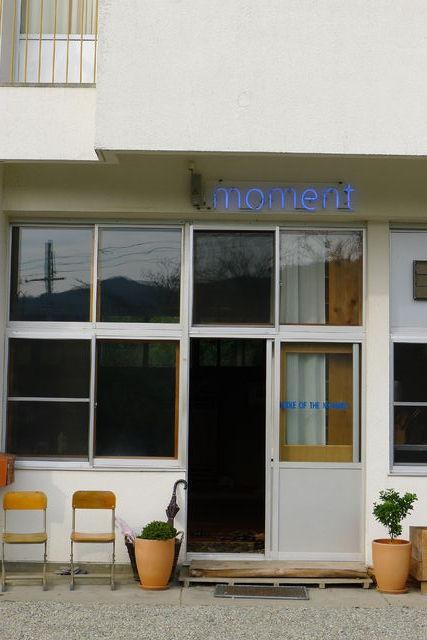 nomado.gate.jpg