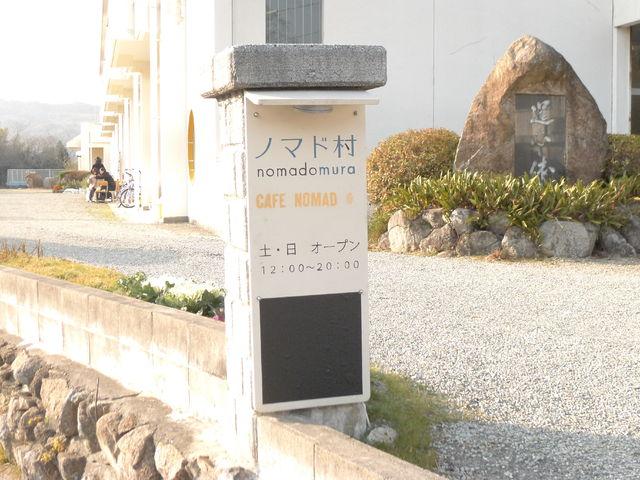 nomado.kanban.jpg