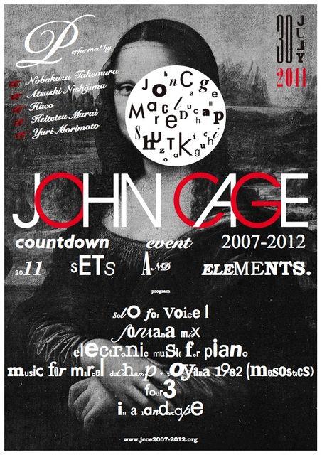 jcce2011.jpg