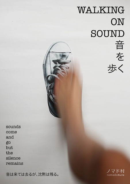 owalkingonsound.flyer1.small.jpg