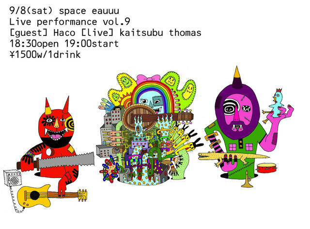 9-8.auu.flyer_s.jpg