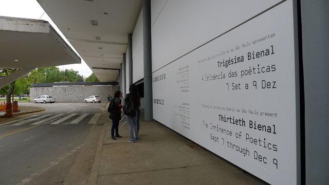 bienal_entrance.jpg