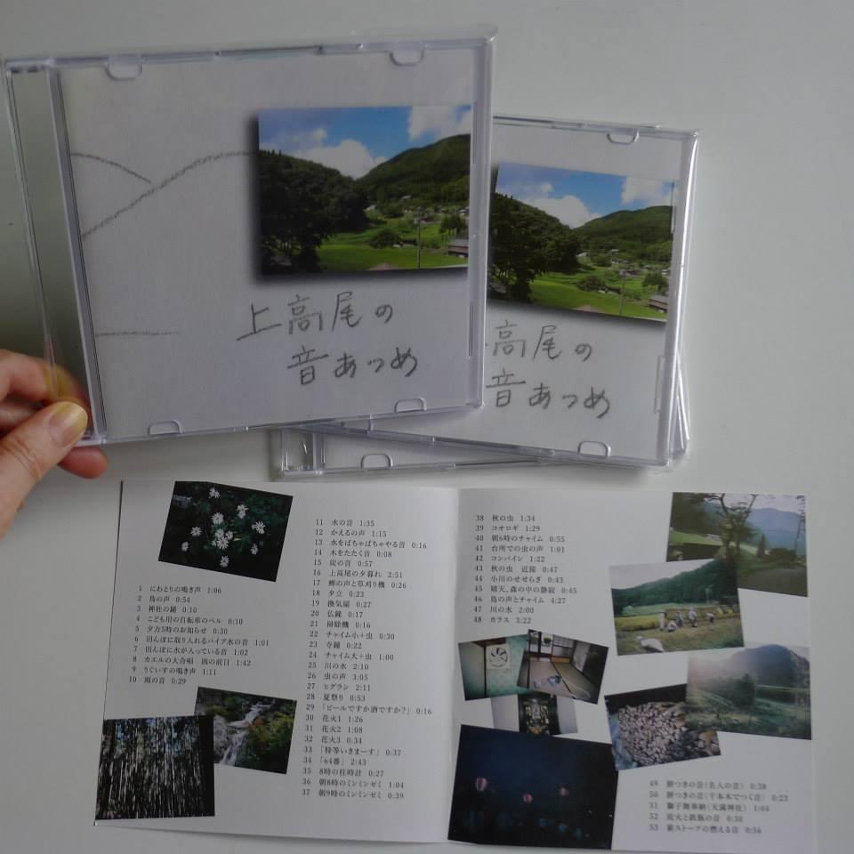 kamitakao-ws-s.jpg