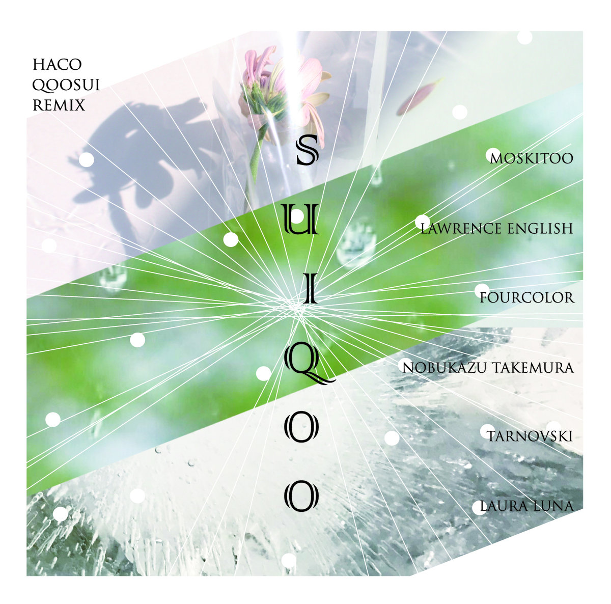 Haco-SUIQOO_front_cover-s.jpg