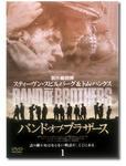 DVD-ASBY-2255_1.jpg