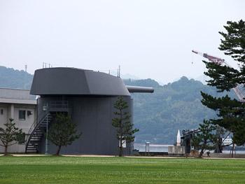 大改装で外された陸奥の第四砲塔
