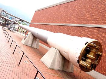 戦艦陸奥の主砲身。いつか陸奥記念館にも行きたい