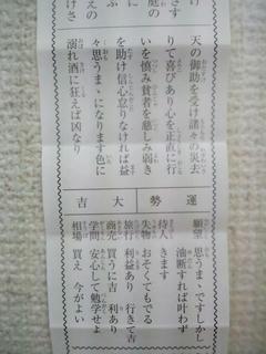 CA3I0333-01.jpg
