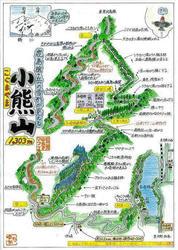 Kogumayama00.jpg