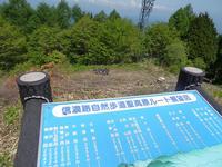 Hiziriyama02.jpg