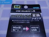 microUSB01.jpg