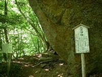 Iwadonoyama03.jpg
