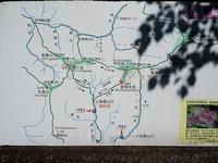 chougatake02.jpg