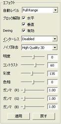 MediaCorder15.jpg