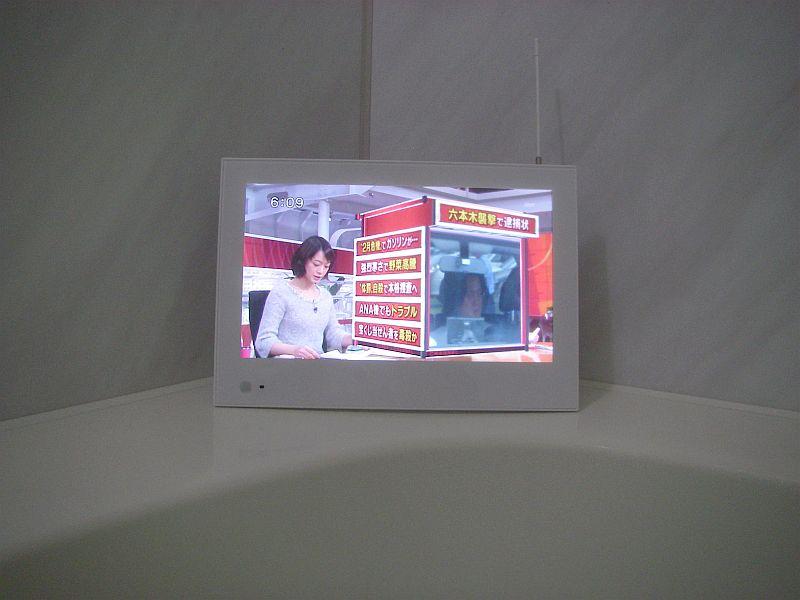 :01/10/04:19 ++ お風呂でテレビ ...