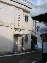 nozawa06.jpg