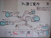 kuruma-kosai11.jpg