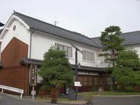 Chikatou11.jpg