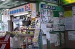 200810-01.jpg