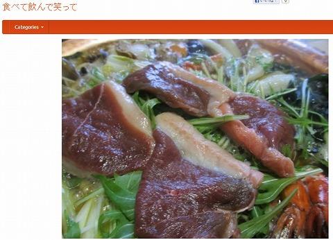 埼玉の京やで鴨ねぎ鍋