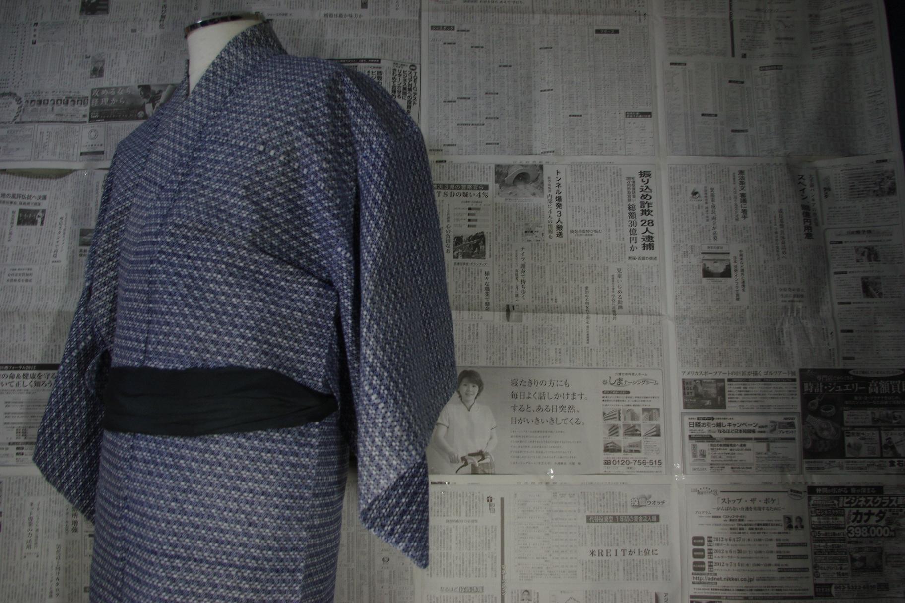 男の着物/kimono男子のための浴衣や足袋をオンラインで紹介
