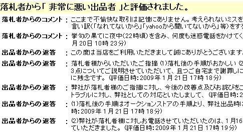 3-055★Mink 夜勤病棟 七瀬恋★テレカ