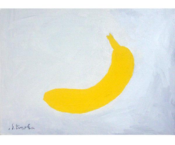 白河作『静物』油彩◆ばななバナナ果物プラダ