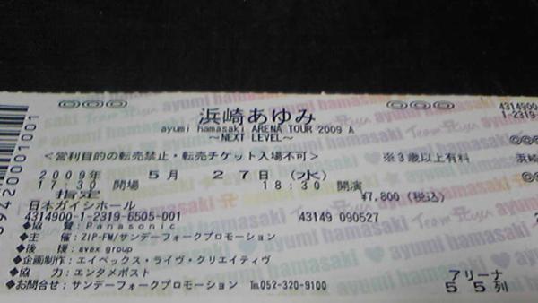 ★浜崎あゆみ★5/27(水)日本ガイシ・アリーナ55列1枚