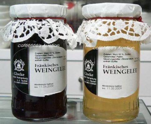 ドイツワインジャム赤白セットお土産ヨーロッパ輸入食材瓶入食品