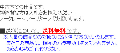 GANTZ ガンツ ギャグマンガ日和 名探偵コナン ほか