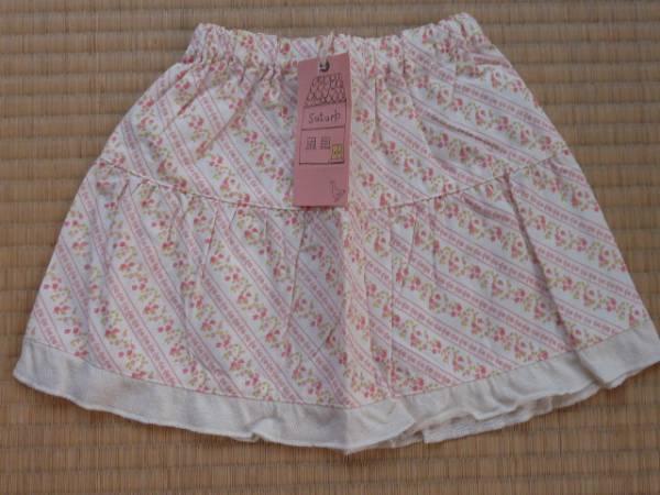 新品・花柄スカート