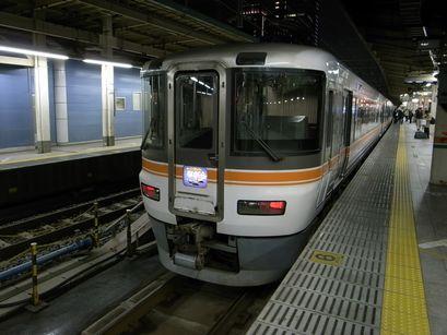 ムーンライトながら指定券 12/29下り東京~豊橋 窓側1枚