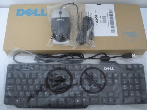 で・・・出・・・デル DELL日本語キーボードとマウス(未使用)