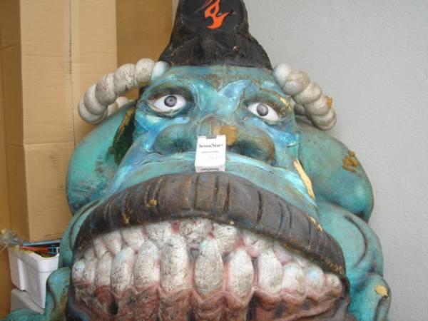 569東映怪獣 巨大着ぐるみ②アトラクお化け屋敷 相撲閻魔怪人