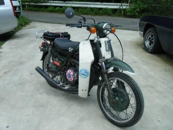 スーパーカブ改 250cc 4気筒