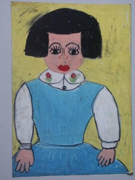 癒しのクレヨン画 昭和30年頃 小学生作 2枚 人物