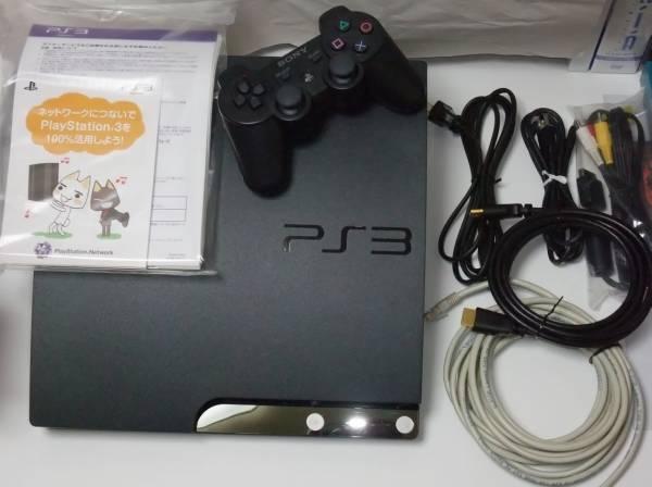 プレイステーション3 120GB CECH-2000A