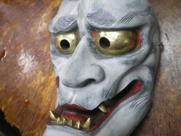 本木彫り面珍品