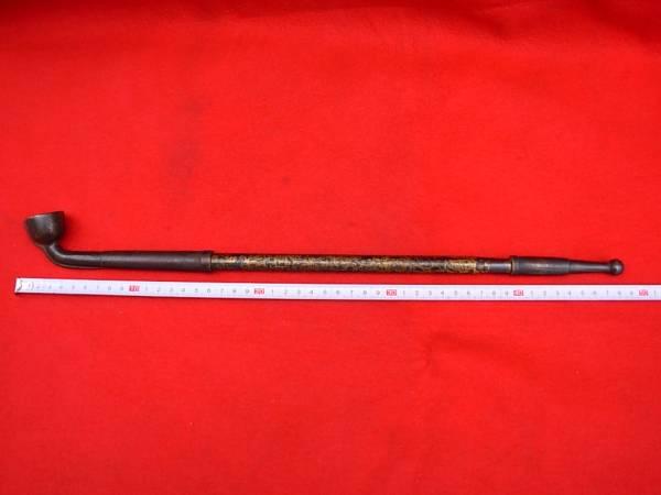 仕込み煙管最長69センチ