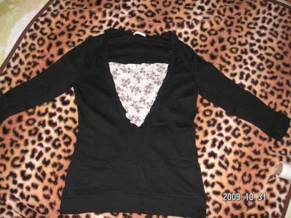 7部丈袖の授乳服