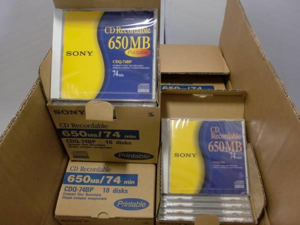 SONY CD-R90枚 650MB 74分