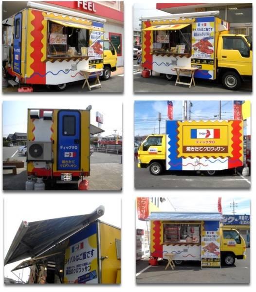 移動販売車◆オーブン・ホイロ・エアコン完備◆ノウハウ付