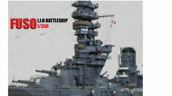 完成品 日本海軍戦艦 扶桑 1/350